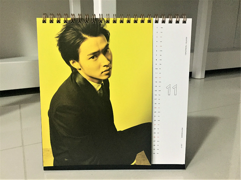 kentoyamazaki-cal2017-01