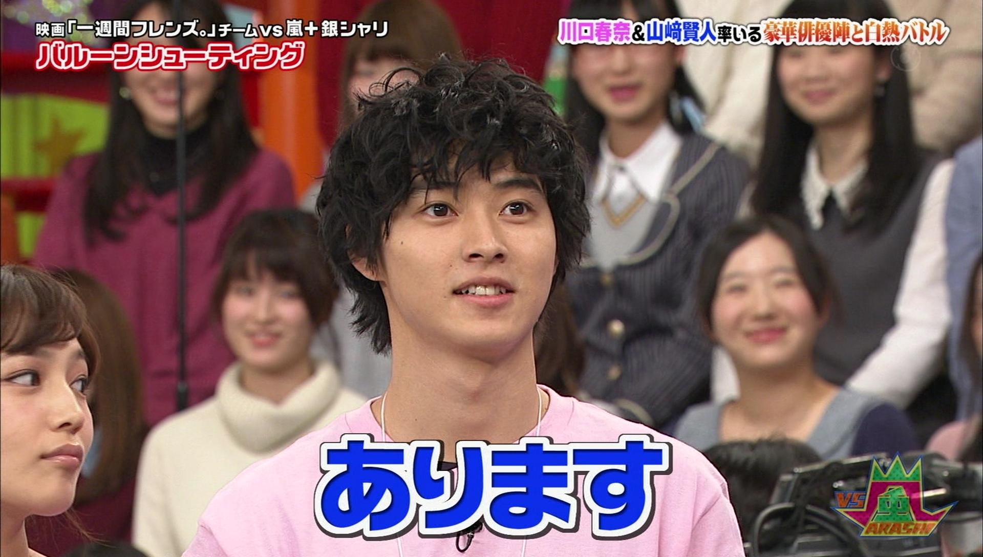 HD] VS Arashi 2017 02 16 – yamazaki-kento com