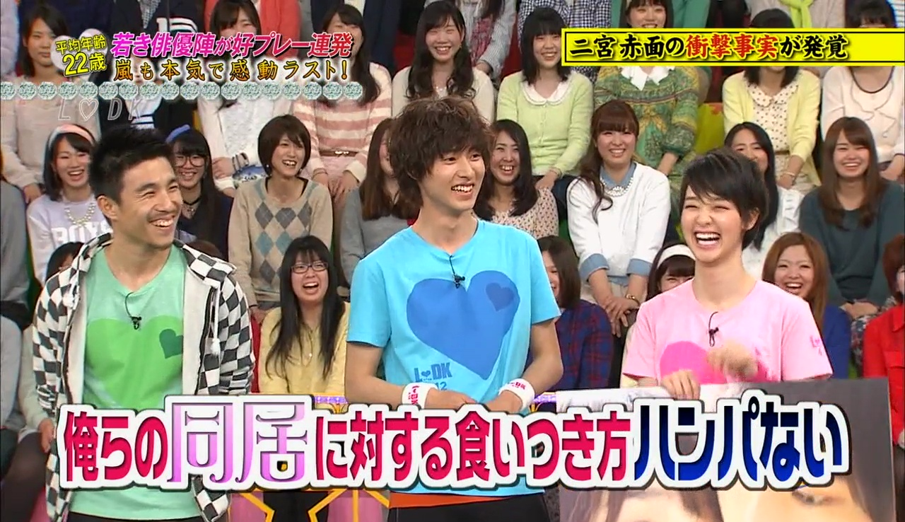 HD] VS Arashi 2014 04 10 – yamazaki-kento com