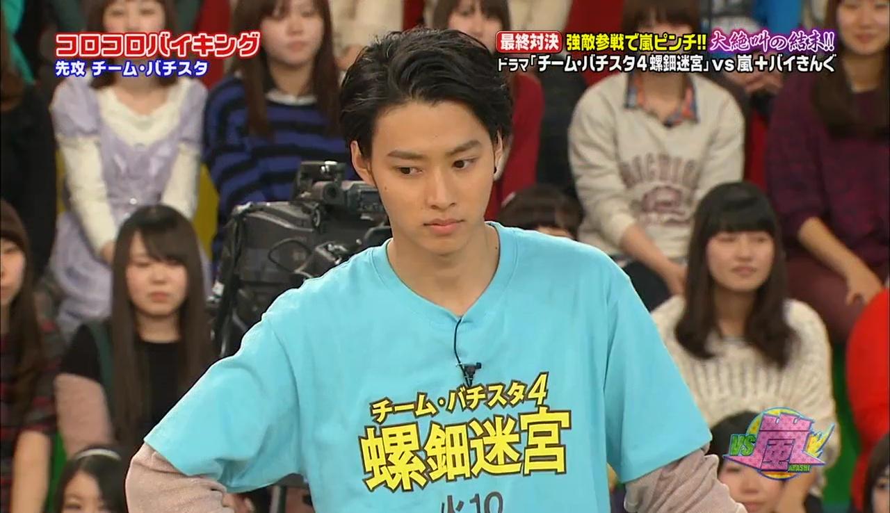 HD] VS Arashi 2014 01 16 – yamazaki-kento com