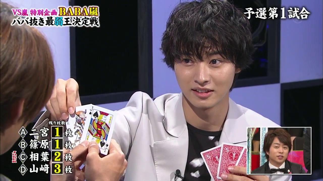 HD] VS Arashi 2016 06 30 – yamazaki-kento com
