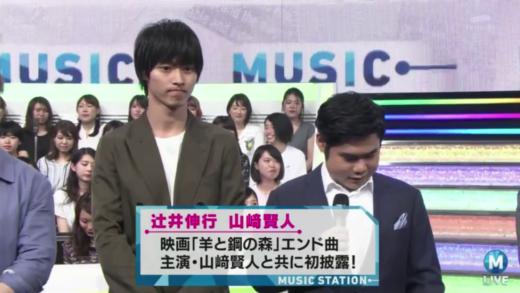 Arashi Eng Sub Livejournal