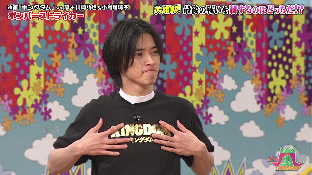 HD] VS Arashi 2019 04 18 – yamazaki-kento com